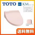 温水洗浄便座 TOTO TCF8PM22-SR2