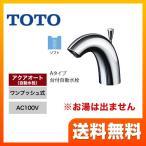 洗面水栓 TOTO TENA41A Aタイプ ワンホールタイプ 単水栓 台付自動水栓 AC100タイプ 立水栓