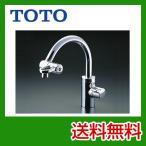 TKF51PN TOTO キッチン水栓 蛇口 台所 ワンホールタイプ