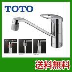 TKGG31EC TOTO キッチン水栓 GGシリーズ(エコシングル水栓) キッチンシャワータイプ 台付1穴タイプ キッチン水栓金具 蛇口 混合水栓 台所 ワンホールタイプ