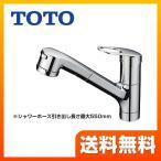 【在庫切れ時は後継品での出荷になる場合がございます】キッチン水栓 TOTO TKGG32EBR