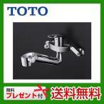 TKGG37E TOTO キッチン水栓 シャワー キッチン水栓金具 蛇口 混合水栓 台所 壁付タイプ