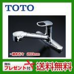 TKGG39E TOTO キッチン水栓 シャワー キッチン水栓金具 蛇口 混合水栓 台所 ツーホールタイプ