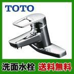 TLHG30AE TOTO 洗面水栓 洗面所 洗面台 蛇口 ツーホール