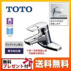 洗面水栓 TOTO TLHG30DQERZ 台付き2穴タイプ ツーホールタイプ 台付シングル混合水栓
