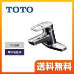 洗面水栓 TOTO TLHG30EGZ 台付き2穴タイプ ツーホールタイプ 取り替え用 台付シングル混合水栓