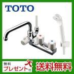 TOTO 浴室シャワー水栓 台付きタイプ  TM116CR2ハンドルシャワー水栓 スプレー(節水)シャワー 混合水栓 蛇口 デッキタイプ