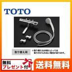 TOTO 浴室水栓 TMGG40E1 GGシリーズ