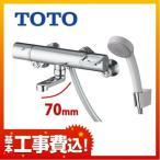 台数限定!お得な工事費込セット(商品+基本工事)  TMGG40SE-KJ 浴室水栓 蛇口 TOTO 壁付タイプ