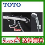TMGG40SEW TOTO 浴室水栓 サーモスタット 水栓 混合水栓 蛇口 壁付タイプ