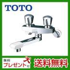 TOTO 浴室バス水栓 壁付きタイプ  TMH20-2A20浴槽用(シャワー無し) ニューウェーブシリーズ 混合水栓 蛇口