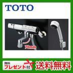 TMN40STJ TOTO 浴室水栓 サーモスタット 水栓 混合水栓 蛇口 壁付タイプ