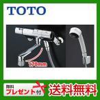 TMN40TJ TOTO 浴室水栓 サーモスタット 水栓 混合水栓 蛇口 壁付タイプ