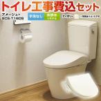 ╣й╗Ў╚ё╣■д▀е╗е├е╚ е╚едеь LIXIL еъепе╖еы YBC-ZA10H+DT-ZA150H BN8 евесб╝е╕ехZ╩╪┤я е╒е┴еье╣ ╝ъ└Ўдд╠╡д╖ ╛▓╟╙┐х ╟╙┐х┐─бз250б┴550mm еъете╟еы