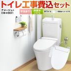 INAX アメージュZ便器 リトイレ(フチレス) 手洗付 YBC-ZA10AH + YDT-ZA180AH