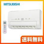 浴室換気乾燥暖房器 三菱電機 V-241BK-RN 【電気タイプ】