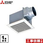 換気扇 台所・湯沸室・厨房 三菱 VD-18Z12 天井埋込形換気扇 換気扇