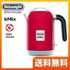 ショッピング電気ケトル 電気ケトル・ポット 1.0L デロンギ ZJX650J-RD kMix ケーミックス 電気ケトル