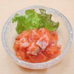 Salmon - 鮭といくらの特製醤油漬け 鮭ルイベ漬  1パック500g北海道産 佐藤水産