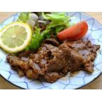 味付牛焼肉(バラ) 1kg