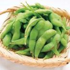 塩ゆで枝豆 500g 冷凍野菜