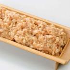 鶏つくねベース 500g (国産鶏使用) 丁寧に鶏肉をひき肉に!つくねになる前の生の状態です!鍋やおでんに最適