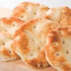 厚手フォカッチャ70g×5枚 長期保存!便利な冷凍できるパン冷凍パン 朝食 (nh311419)