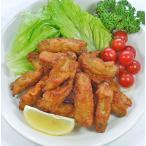 手羽中 スパイシー チキン 1kg(国産鶏使用) クセになる辛さ 温めるだけの簡単調理