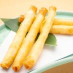 海老スティック春巻 チーズ入り 195g 15本 フライパンで簡単調理