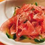 生ハム(トリュフ) 200g 豚肉