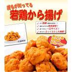 若どり唐揚げ 600g×2パック 国産鶏肉使用 お弁当 朝食に最適なお惣菜 おかず