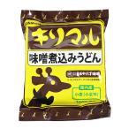 CAP! インスタントラーメン 賞味期限:2021/2/18 小笠原製粉 キリマル 味噌煮込みうどん