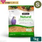 CAP! 鳥の餌 賞味期限2022/6/30 ズプリーム ナチュラル プレミアムダイエット S パラキート 2.25#/1kg小型鳥類用飼料