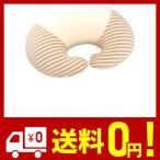 MOGU マタニティ ママ マルチウエスト 本体(カバー付) 104949