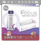 セブンプラス プレミアムフォーカス エクスフューズ ジャパン  seven + premium focus  /  exfuse 100ml×10本