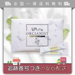 homun-culus ORCIANIST オルチャニスト 30包 青汁 フルーツ マンゴー オレンジ風味