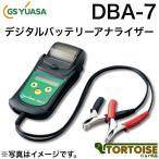 GS YUASA   ジーエスユアサ   デジタルバッテリーアナライザー DBA-7