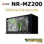 カーナビ MITSUBISHI(三菱電機)DIATONE SOUND.NAVI NR-MZ200