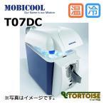 MOBICOOL(モビクール) ポータブルクーラーボックス 7L 冷・温 T07DC
