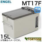 プロユースENGEL冷凍冷蔵庫。AC/DC両電源に対応。