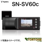ドライブレコーダー Yupiteru ユピテル 12V車専用 SN-SV60c