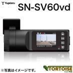 ドライブレコーダー Yupiteru ユピテル 駐車記録 12V車専用 SN-SV60vd