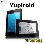 車載対応タブレットカーナビ Yupiteru(ユピテル)Androidタブレット 2015年春版地図搭載 Yupiroid