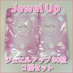 Jewel Up ジュエルアップ 30粒 サプリメント 2個セット