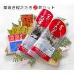 藁焼き鰹たたき2節セット[SR-4]  送料込