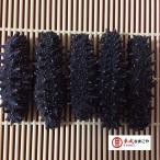 【北海道産】乾燥(黒)なまこ1KG入20g以上LLLLLサイズA級品(なまこ,ナマコ,海参,乾燥なまこ,乾燥ナマコ,黒なまこ,黒ナマコ)