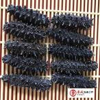 最高級 純淡干 (黒) なまこ 北海道産 50G入 Lサイズ 特A級品 ナマコ 海参 黒なまこ 黒ナマコ 黒海参 乾燥なまこ 干しナマコ 乾燥ナマコ