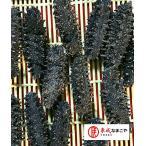 10%OFF 純淡干 (黒) なまこ 北海道産 500G入 LLサイズ B級品 ナマコ 海参 黒なまこ 黒ナマコ 黒海参 乾燥なまこ 乾燥ナマコ 純淡干海参