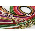 正絹 帯締め振袖用帯締め 飾りつき 成人式 正月 着付け 御稽古 日本舞踊 民謡 和装小物 シルク 古典 絹100%