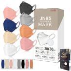 JN95 マスク 日本製 韓国マスク 60枚セット 不織布 使い捨て 個別包装 医療用クラス 高性能マスク 立体構造 4層 3D ウイルス メンズ レディース カケン99.9%